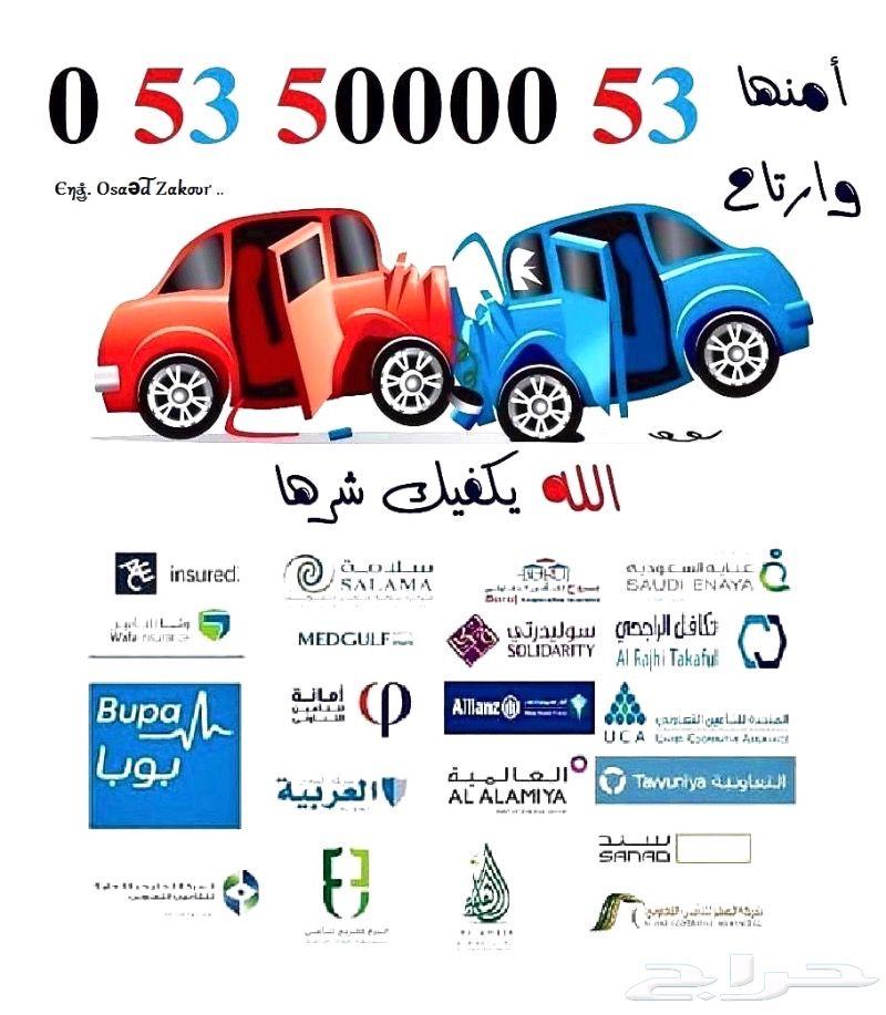 نقل ملكية السيارات عن طريق (تم) أتعاب 350
