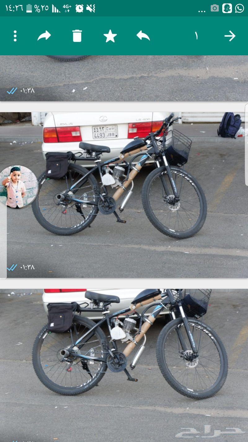 دراجة هوائية بمحرك بنزين 80cc على السوم
