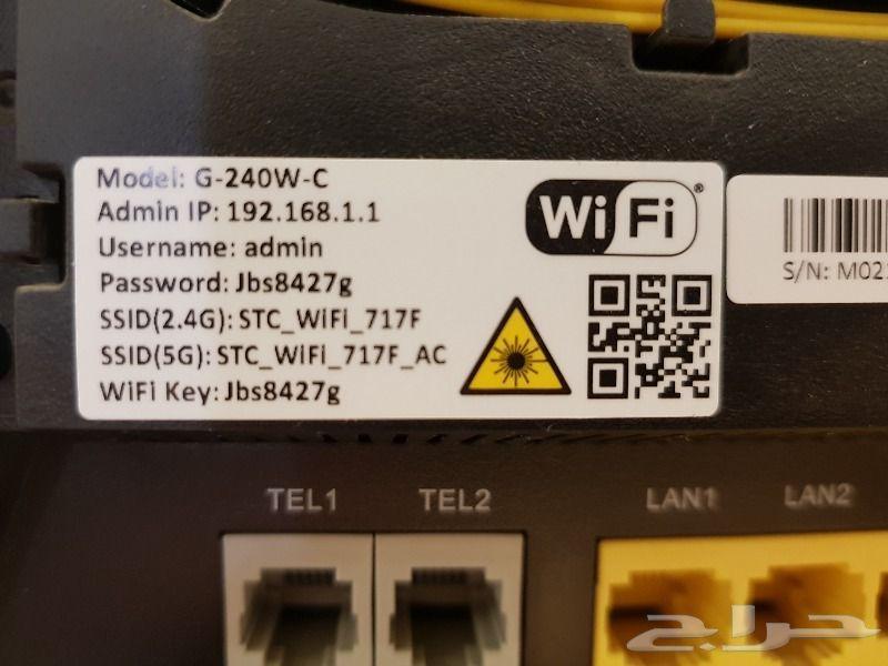 حراج الأجهزة   جهاز مودم فايبر إتصالات stc
