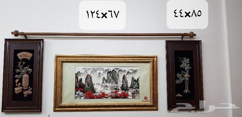 اغراض متنوعة للبيع