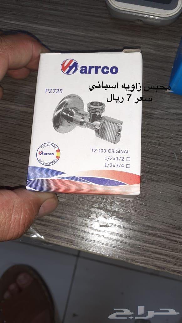 بيع مواد سباكه كهرباء مواد بناء بالاحساء