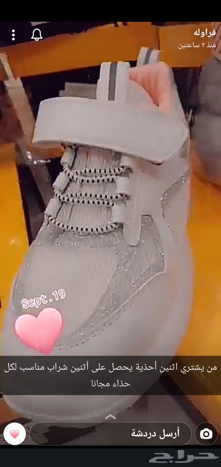 أحذية رياضية للأطفال حبايبنا جودة عالية
