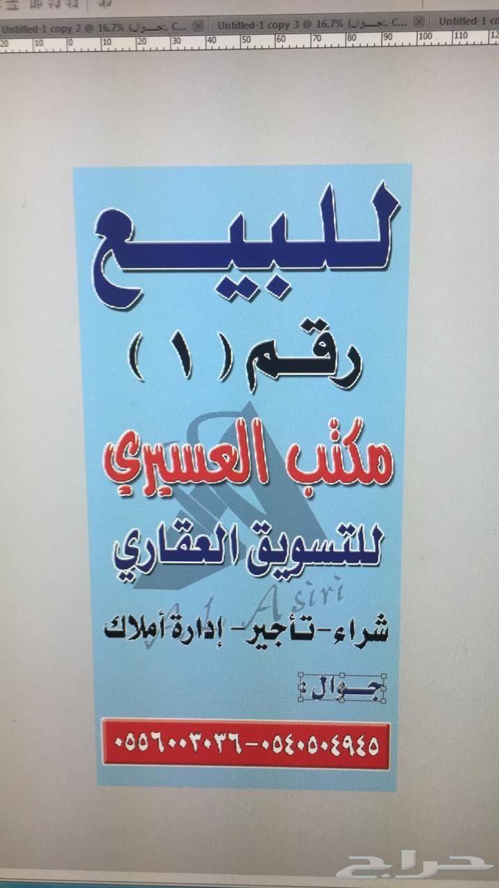 عمارة بمخطط الحمده بالطائف