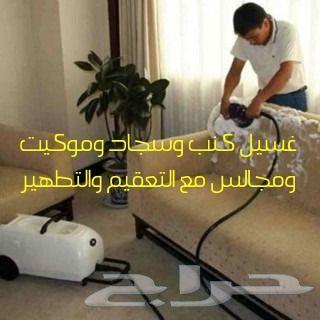 شركة زهور الخليج للتنظيف ومكافحة الحشرات