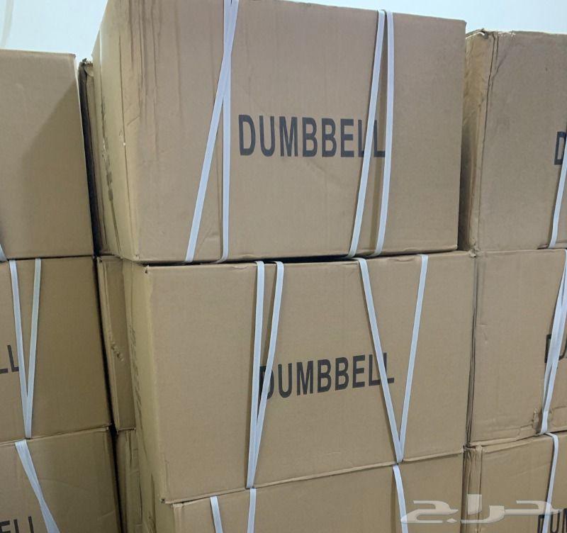 Dumbbells اثقال دنابلز 40كيلو اوزان إحترافية