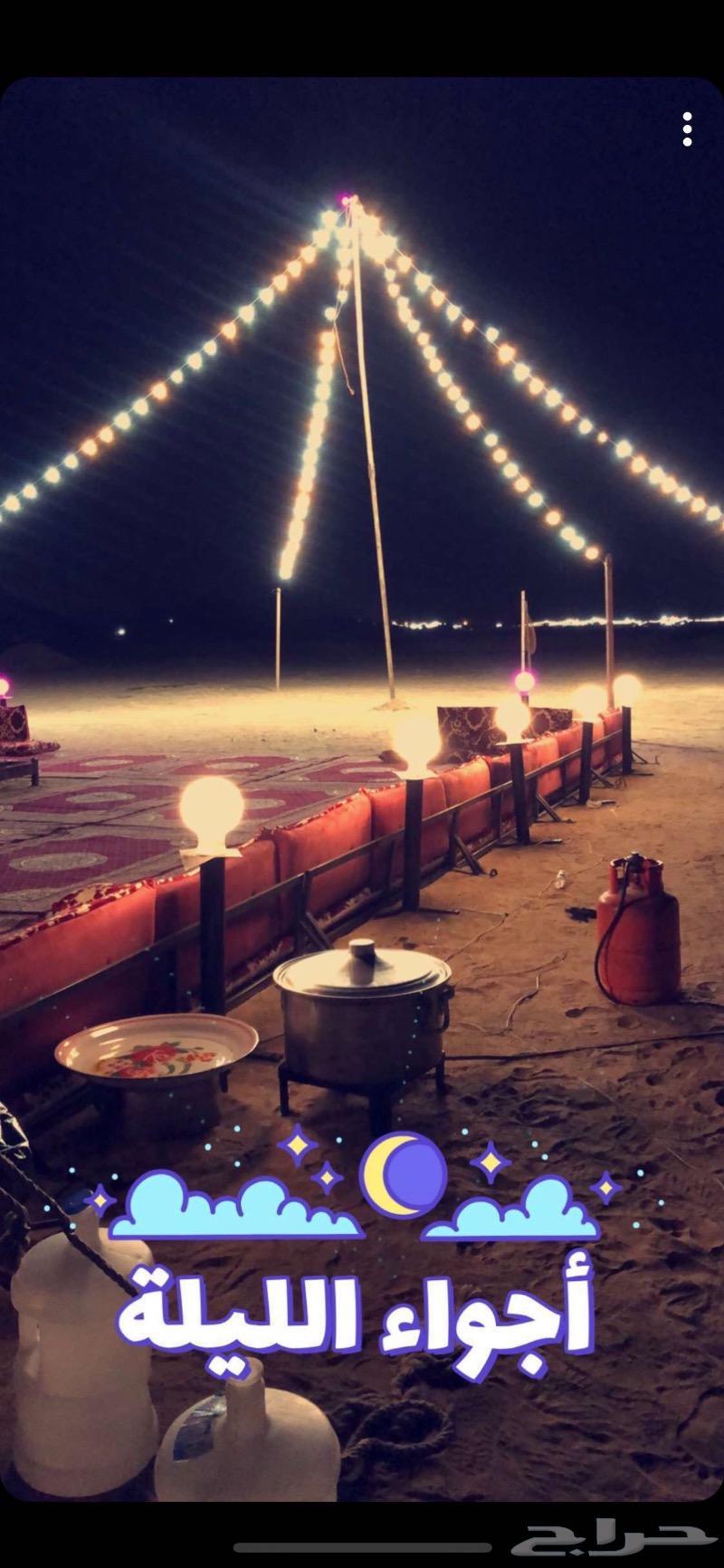 مخيم جاهز. للبيع الشميسي