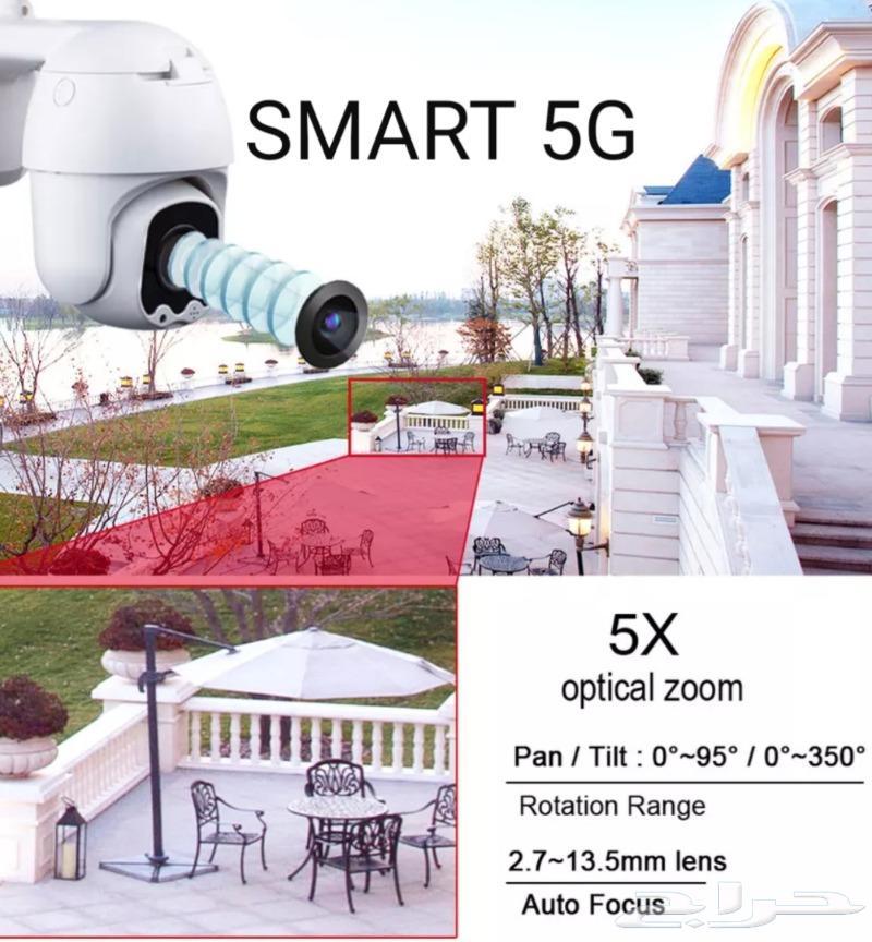 كاميرا لاسلكية متحركة دقة 2ميجا مع زوم تكبير