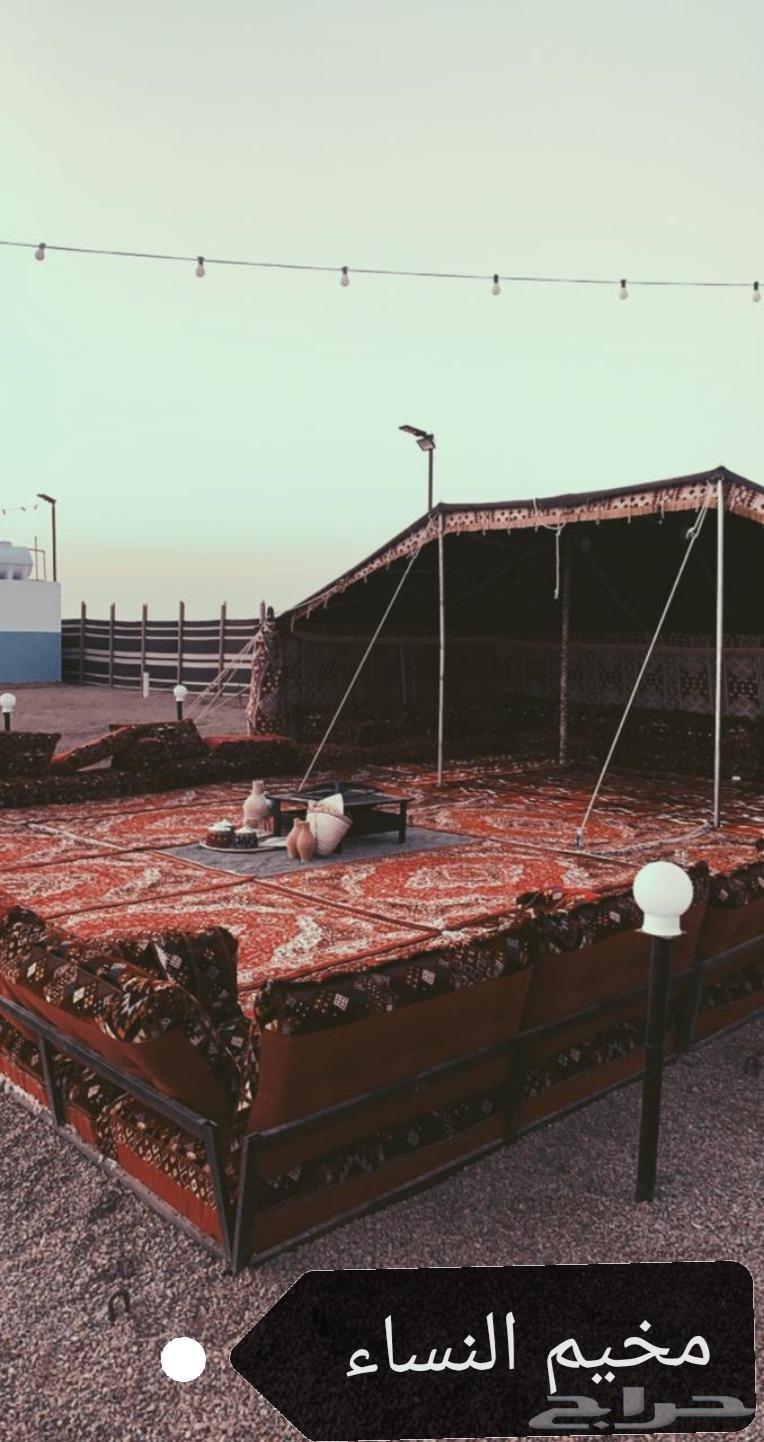 مخيم السلطان للايجار اليومي