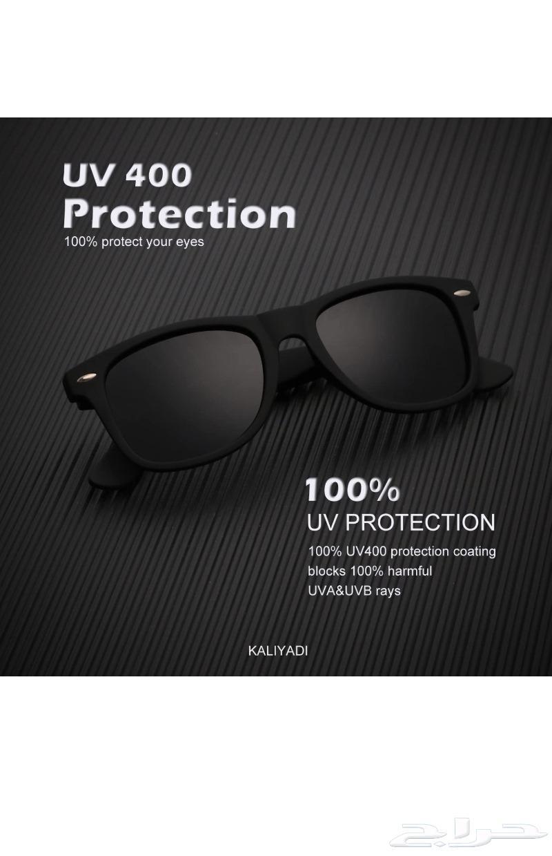 نظارات ماركة ليونكس اصلية اقوى حماية UV400