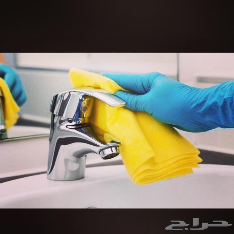 افضل شركات الصيانه والنظافه ومكافحه الحشرات