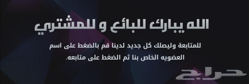 تاهو 2015 سعودي دبل قمة في النظافة