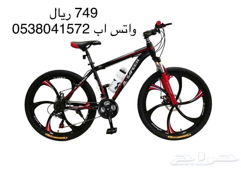 سيكل و دراجة - عجلات