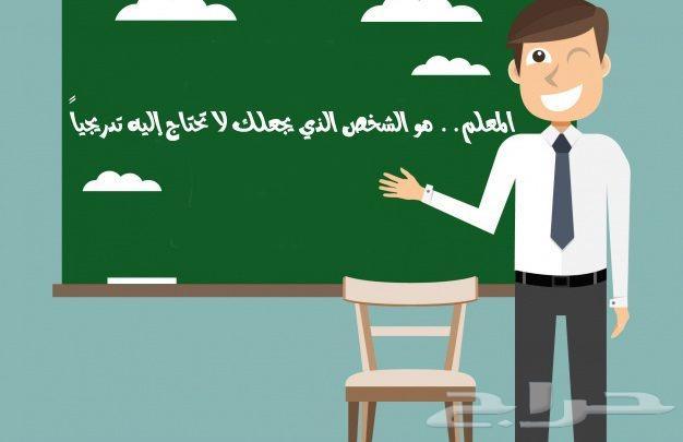 مدرس دكتور لغة عربية نحو حل واجبات اختبارات
