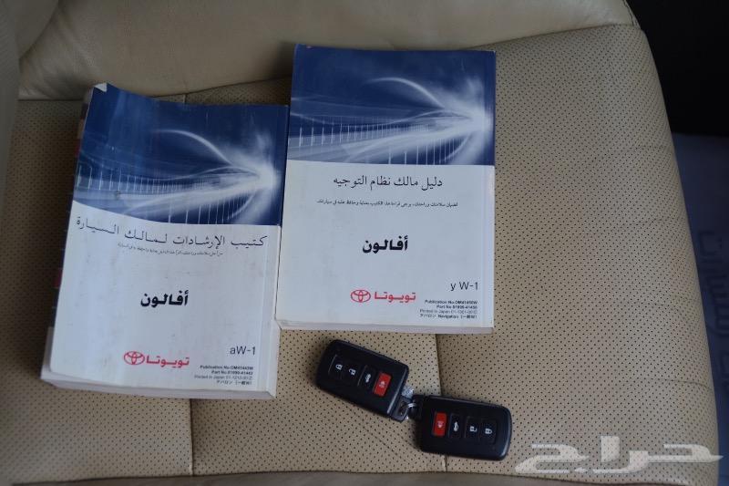 افالون 2013 فل كامل سعودي (( مباع ))